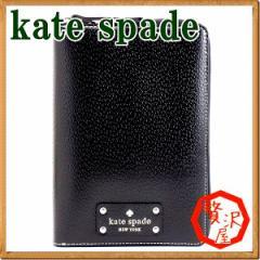 ケイトスペード KateSpade 手帳 システム手帳 ブランド 2016年度 WLRU1321-001【tem_b】【tem_new】【tem_hit】【wrp16】