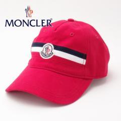 モンクレール 帽子 MONCLER メンズ ベースボールキャップ ハット つば付 ロゴ 21100-02448-401【tem_b】【every28】【wrp16】