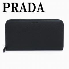 プラダ 財布 PRADA 長財布 メンズ ラウンドファスナー NERO 黒 サフィアーノレザー 2ML317-PN9-F0002【lug_b】【lug_new】【lug_pic】【w