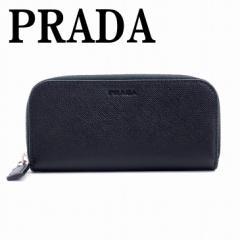 プラダ PRADA キーケース メンズ ラウンドファスナー NERO 黒 サフィアーノレザー 2PG604-PN9-F0002【lug_b】【lug_new】【lug_pic】【wr