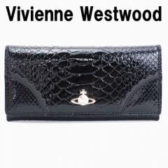 ヴィヴィアンウエストウッド Vivienne Westwood 財布 長財布 レディース パイソン スネイク 2800VV67-212【tem_b】【every28】【wrp16】