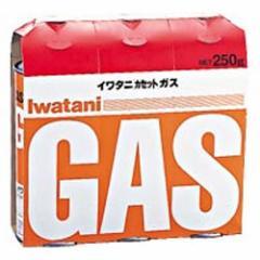 イワタニ  【送料無料】 CB-250-OR カセットガス(3本パック) (CB250OR) 【新品・税込】