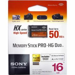 ソニー  【送料無料】 MS-HX16B SONY Pro-HG Duo 16GB 紙パッケージ (MSHX16B) 【新品・税込】