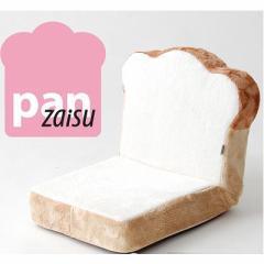 セルタン  【送料無料】 PN1a-359WH 『食パン座椅子』Pan zaisu 低反発座椅子 食パン(沖縄・離島配送不可)  【新品・税込】