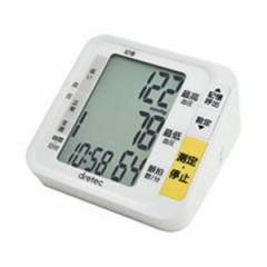 DRETEC  【送料無料】 BM-200WT 大画面液晶で測定値が見やすい上腕式血圧計 (BM200WT) 【新品・税込】