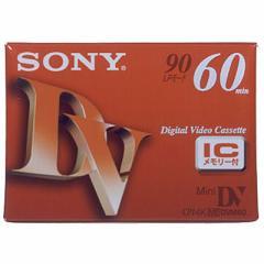 ソニー  【送料無料】 DVM60RM3 ビデオ 生テープ 【新品・税込】
