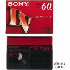 ソニー  【送料無料】 3DVM60R3 ビデオ 生テープ 【新品・税込】