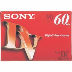 ソニー  【送料無料】 DVM60R3 【在庫限り処分特価】ビデオ 生テープ 【新品・税込】