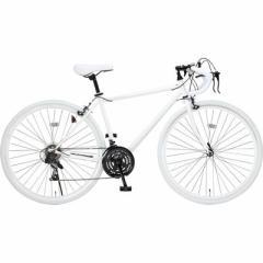 Grandir  【送料無料】 OTM-19251 Grandir Sensitive ロードバイク ホワイト (OTM19251) 【新品・税込】