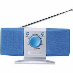 アーテック  【送料無料】 ATC-5164 コンパクトFMラジオ (ATC5164) 【新品・税込】