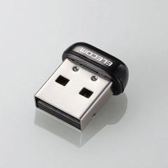 エレコム  【送料無料】 WDC-150SU2MBK 無線LAN子機 11n/g/b 150Mbps USB2.0用  【新品・税込】