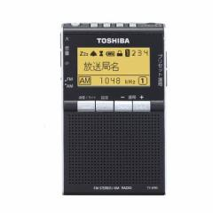 東芝  【送料無料】 TY-SPR5-K 受信中の国内放送局名が表示されるポケットサイズのAM/FMラジオ TY-SPR5(K)(ブラック)  【新品・税込】