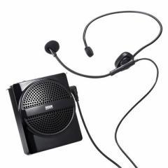 サンワサプライ  【送料無料】 MM-SPAMP2 ハンズフリー拡声器スピーカー (MMSPAMP2) 【新品・税込】