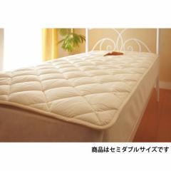 日本寝具  【送料無料】 K363DZ ダクロンアクアウォッシャブルベッドパット セミダブル 【新品・税込】