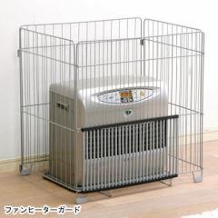 アイリスオーヤマ  【送料無料】 FTE-650N ファンヒーターガード (FTE650N) 【新品・税込】