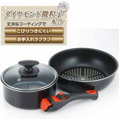 【送料無料】 KS-141600 SK-001 Sage -サージュ- IH対応 着脱ハンドル鍋フライパンセット (KS141600) 【新品・税込】
