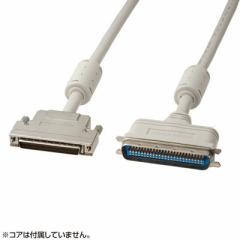 サンワサプライ  【送料無料】 KB-WSC05K2 ウルトラワイドSCSI・ワイドSCSI用ケーブル (KBWSC05K2) 【新品・税込】