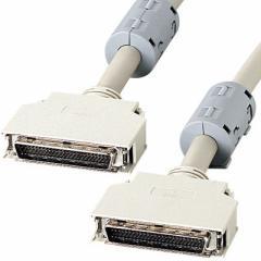 サンワサプライ  【送料無料】 KB-SPP2K SCSIケーブル (KBSPP2K) 【新品・税込】
