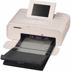 キヤノン  【送料無料】 CP1200-PK コンパクトフォトプリンター SELPHY CP1200(PK) (CP1200PK) 【新品・税込】