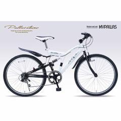 マイパラス  【送料無料】 M-650typeIII-W クロスバイク26・6SPリアサス (M650typeIIIW) 【新品・税込】