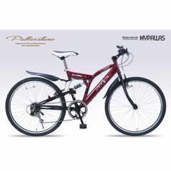 マイパラス  【送料無料】 M-650typeIII-BO クロスバイク26・6SPリアサス (M650typeIIIBO) 【新品・税込】