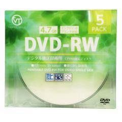 VERTEX  【送料無料】 DRW-120DVX.5CA DVD-RW 繰り返し録画用 120分 1-2倍速 5P (ホワイト)  【新品・税込】