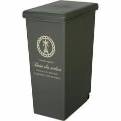 平和工業  【送料無料】  ゴミ箱 キッチン 30リットル スライドペール ブラウン (ふた付き キャスター付き 30L) 【新品・税込】