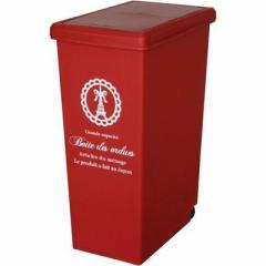 平和工業  【送料無料】  ゴミ箱 キッチン 30リットル スライドペール レッド (ふた付き キャスター付き 30L) 【新品・税込】