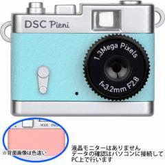 ケンコー・トキナー  【送料無料】 DSC-PIENI-SB ケンコー トイカメラ  DSC Pieni SB (DSCPIENISB) 【新品・税込】
