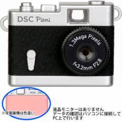 ケンコー・トキナー  【送料無料】 DSC-PIENI-BK ケンコー トイカメラ  DSC Pieni BK (DSCPIENIBK) 【新品・税込】