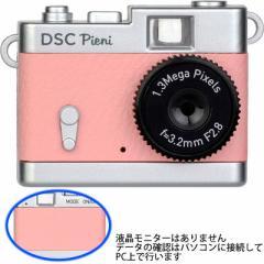 ケンコー・トキナー  【送料無料】 DSC-PIENI-CP ケンコー トイカメラ  DSC Pieni CP (DSCPIENICP) 【新品・税込】