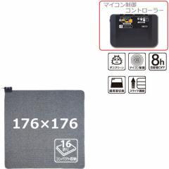 広電  【送料無料】 CWU2013 電気カーペット2畳用本体 【新品・税込】
