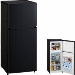 ハイアール  【送料無料】 JR-N121A-K 3カラーから選べるミニマムコンパクト! 121L冷凍冷蔵庫(ブラック) (JRN121AK) 【新品・税込】