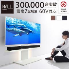 ナカムラ  【送料無料】 m0500078wh テレビ台 ロ...