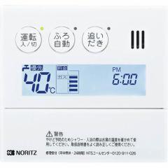 ノーリツ(NORITZ)  【送料無料】 RC-9112M-1 台所リモコン (RC9112M1) 【新品・税込】