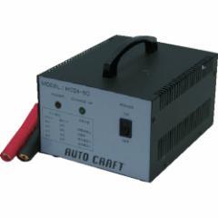 エー・ディ・ティ  【送料無料】 HC245.0C ADT Movexx T1000P用バッテリー充電器 日本市場用 【新品・税込】