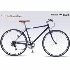 マイパラス  【送料無料】 M-604-BL クロスバイク700C・6SP (M604BL) 【新品・税込】