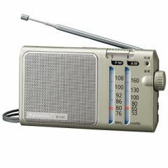 パナソニック  【送料無料】 RF-U155-S FM/AM 2バンドレシーバー (RFU155S) 【新品・税込】