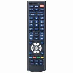 オーム電機  【送料無料】 AV-R320N-P テレビリモコン パナソニック用 (AVR320NP) 【新品・税込】