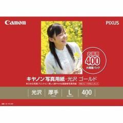 キヤノン  【送料無料】 GL101L400 キャノン 写真...