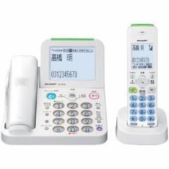 シャープ  【送料無料】 JD-AT85CL デジタルコードレス電話機(子機1台) ホワイト系 (JDAT85CL) 【新品・税込】