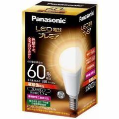 パナソニック  【送料無料】 LDA8LGE17Z60ESW-L 電球色相当 E17口金 LED電球プレミア 760lm (LDA8LGE17Z60ESWL) 【新品・税込】