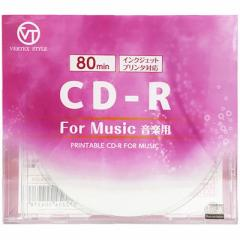 VERTEX  【送料無料】 1CDRA.80VXJCA CD-R(Audio) 80分 1P インクジェットプリンタ対応(ホワイト) 【新品・税込】