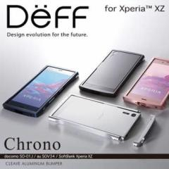 6b110ed4ad Deff 【送料無料】 DCB-XXZCHASV Cleave Aluminum Bumper Chrono for Xperia XZ  Platinum