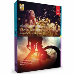 アドビシステムズ  【送料無料】  Adobe Photoshop Elements 15.0 & Premiere Elements 15.0 日本語版 Win/Mac版 【新品・税込】