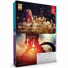 アドビシステムズ  【送料無料】  Adobe Photoshop Elements 15.0 & Premiere Elements 15.0 アップグレード版 Win/Mac版 【新品・税込】