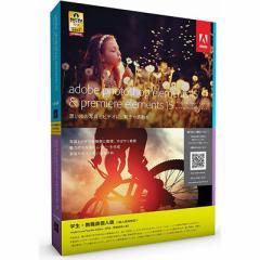 アドビシステムズ  【送料無料】  学生 Adobe Photoshop Elements 15.0 & Premiere Elements 15.0 日本語版 Win/Mac版 【新品・税込】