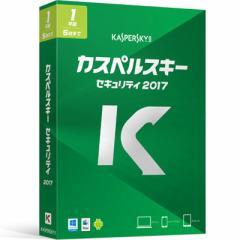Kaspersky Labs Japan  【送料無料】 KL1936JBEFS107 カスペルスキー セキュリティ 2017 1年5台版 【新品・税込】