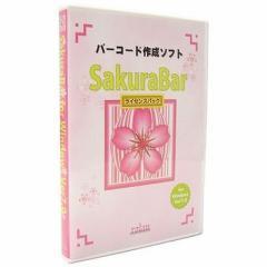 ローラン  【送料無料】 SAKURABAR7LSEV バーコード作成ソフト SakuraBar for Windows Ver7.0 サーバーライセンス 【新品・税込】