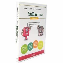 ローラン  【送料無料】 YUBAR4LSI 郵便カスタマーバーコード作成ソフト YuBar Ver4.0 サイト内ライセンス 【新品・税込】